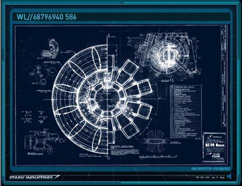 Image iron man 2 arc reactorg marvel movies fandom fileiron man 2 arc reactorg malvernweather Choice Image