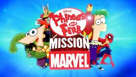 Phineas and Ferb - Mission Marvel New Logo