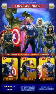 First Avenger (Season XXI) Offer