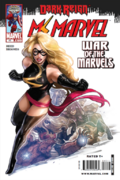 Captain Marvel (Ms. Marvel)