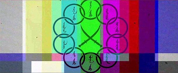 mode nouveau design offrir des rabais Dix Anneaux | Wiki Univers Cinématographique Marvel | FANDOM ...