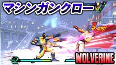 UMVC3-Wolverine-new-move