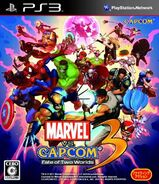 Mvc3-ps3cover-jp