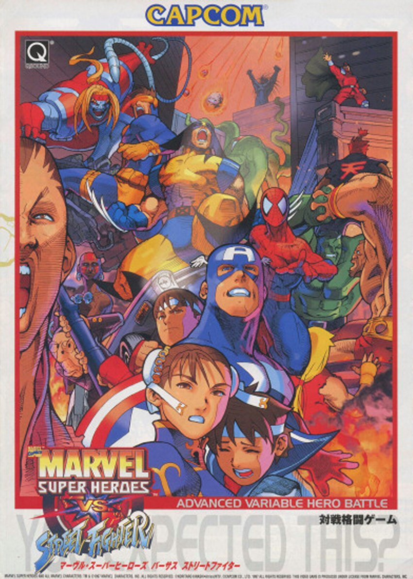 Marvelsuperheroesvsstreetfighter title