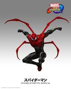 MVCI Spider-Man Superior Spider-Man Costume