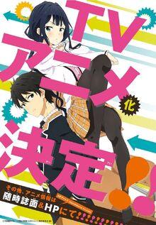 Anime Adaptacion MasaneKun