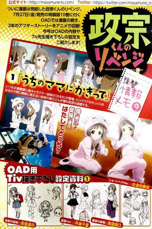 Imagen Revista OVA Promocion