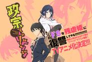 Anime Release