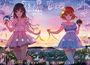 MkNR Capitulo 49 Ilustracion a Color Aki y Yoshino