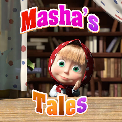 File:Masha's Tales.jpg