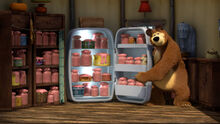 17 Медведь 5