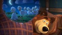 62 Медведь и Овечки