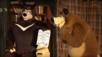 51 Медведь и Гималайский