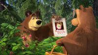 74 Медведь и Медведица