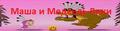 Миниатюра для версии от 18:29, сентября 9, 2013