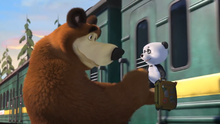 46 Медведь и Панда