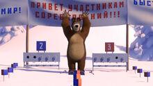 14 Медведь 3
