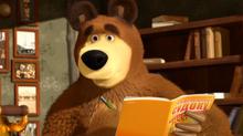 40 Медведь 2