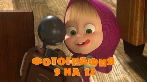 34. Фотография 9 на 12