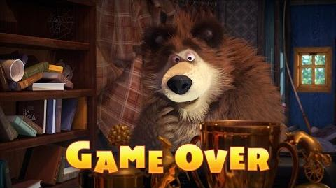 59. Game Over