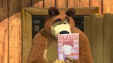 40 Медведь