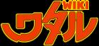 Mashin Hero Wataru Wiki