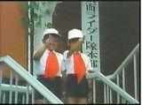 少年仮面ライダー隊