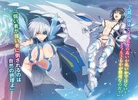 Volume 12 Reiri and Odin