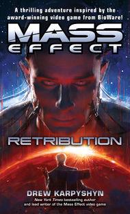 ME Retribution Cover
