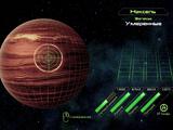 Сканирование планет