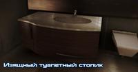 ME3 Изящный туалетный столик