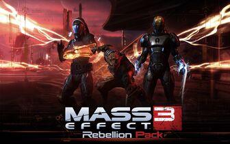 ME3 DLC Восстание 1
