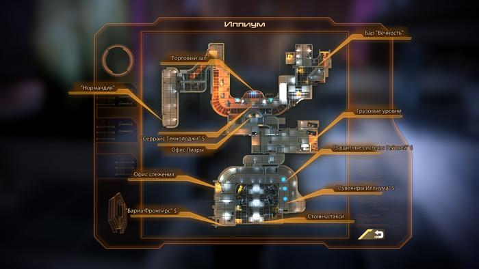 ME2 Иллиум карта