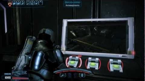 Mass Effect 3 Part 45 N7 топливные реакторы