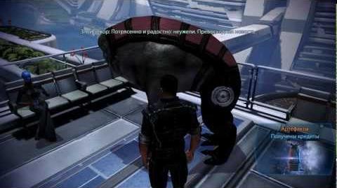 Mass Effect 3 Part 51 Деккуна Кодекс Древних, Эвакуация элкоров