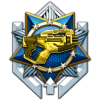 100px-ME3 Armurier