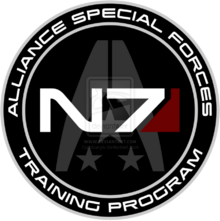 Логотип тренувальної програми N7