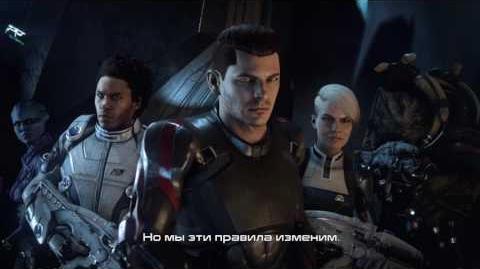 Mass Effect Andromeda – Кинематографический трейлер 2