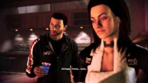 Mass Effect 3 Citadel. Встреча с Мирандой