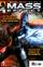 Mass Effect: Искупление
