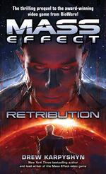 Masseffect Retribution