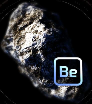 Beryllium Mass Effect Wiki Fandom Powered By Wikia