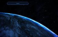 Тунтау Mass Effect