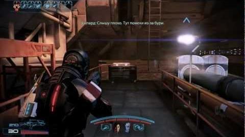 Mass Effect 3 Part 4 (Марс Протеанские архивы)