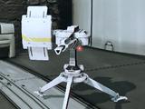 Geschütz (Mass Effect 3)