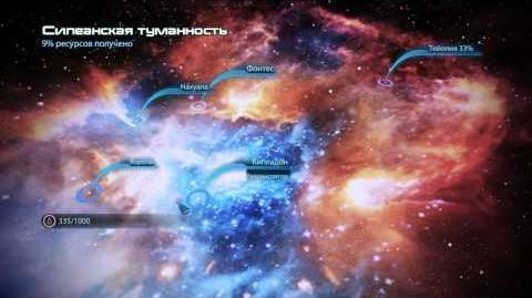 Mass Effect 3 Part 50 Силеанская туманность Кольца Алуне