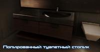 ME3 Полированный туалетный столик