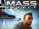 Mass Effect: Родина