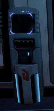 Galaktische Nachrichten-Terminal