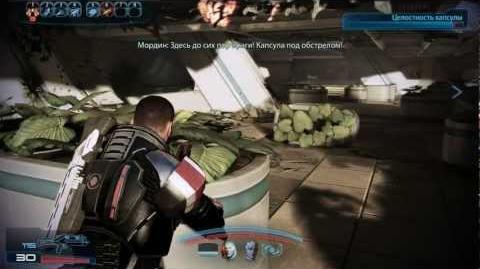 Mass Effect 3 Part 10 (Сур'Кеш База ГОР)